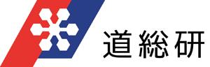 地方独立行政法人北海道立総合研究機構